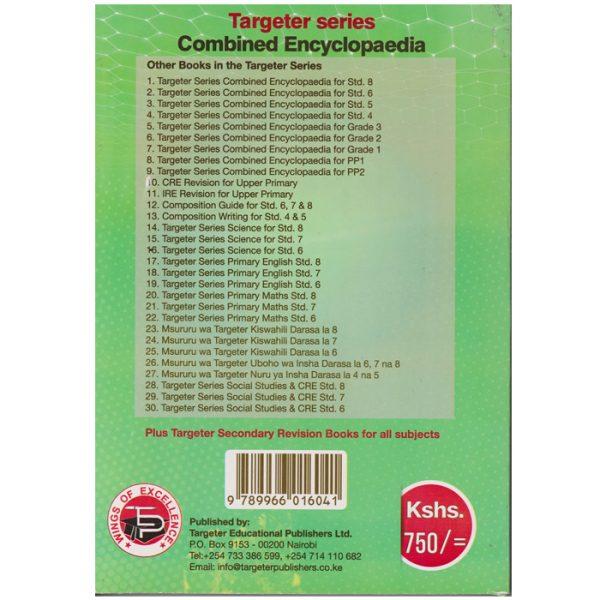 Targeter Combined 7 Encyclopedia