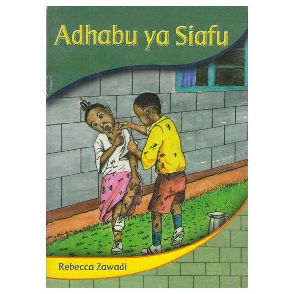 Adhabu ya Siafu by Zawadi - STD 4, 5