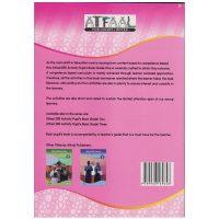 Watex_atfaal-ire-activity-pupils-book-grade-1a
