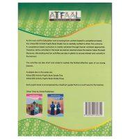 Watex_atfaal-ire-activity-pupils-book-grade-2b