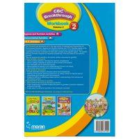 Watex_cbc-breakthrough-workbook-volume-1-grade-2b