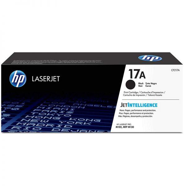 Watex HP 17A Black LaserJet Toner (CF217A)