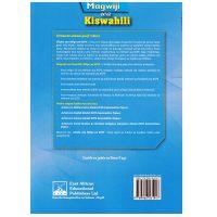 Watex_magwiji-wa-kiswahili-miigo-ya-kcpe-2
