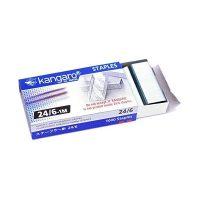 Watex_staple-pins-23-6-1000s-kangaro-30-sheets-1